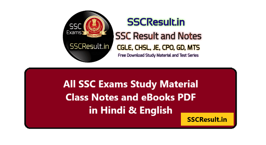 SSC Exams Study Material, Class Notes and Books PDF Free Download