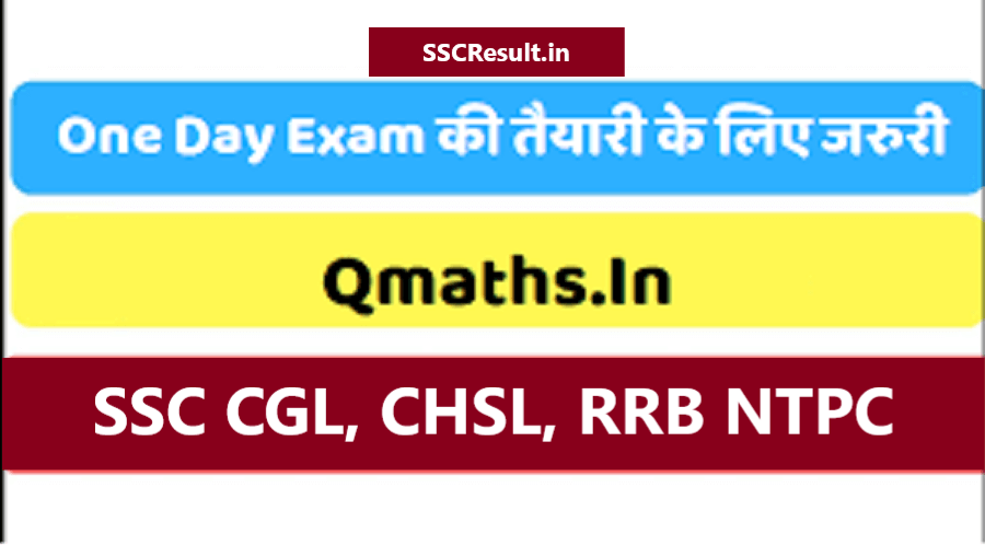 Qmaths SSC CGL CHSL CPO SI notes and previous year questions paper
