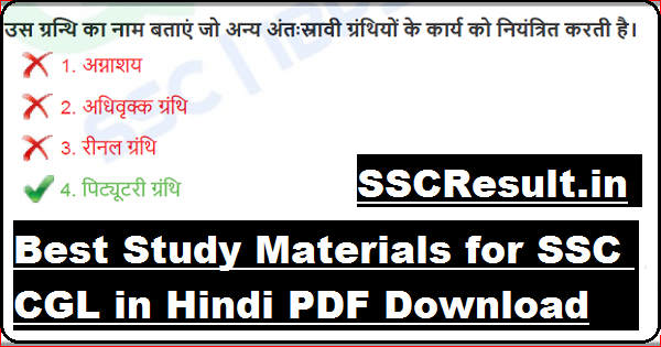 Best Study Materials for SSC CGL in Hindi PDF Download