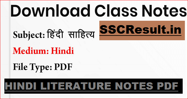IAS notes in hindi free pdf download