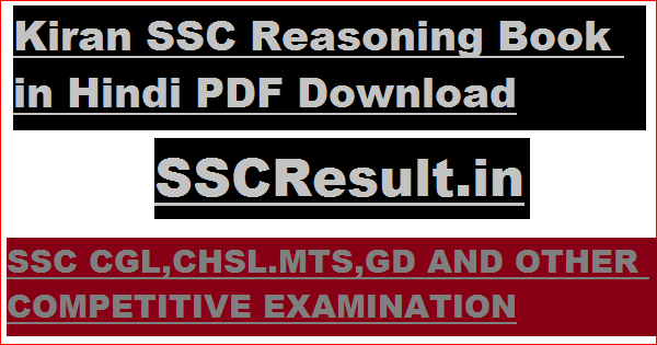Kiran SSC Reasoning Book in Hindi PDF Download