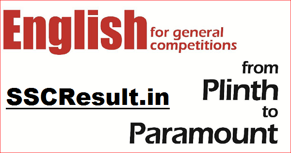 Plinth to Paramount by Neetu Singh English Version