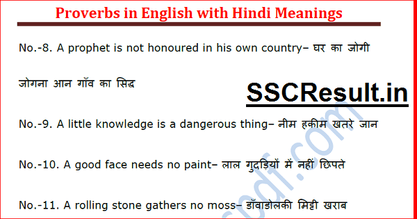 Proverbs in English with Hindi in PDF