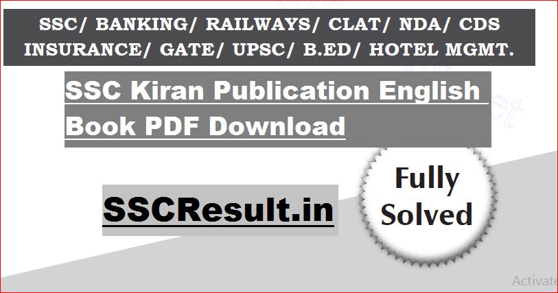 SSC Kiran Publication English Book PDF Download