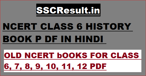 NCERT Class 6 History Book PDF Download in Hindi