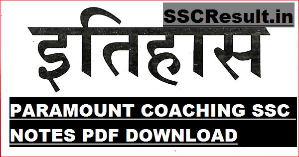 Paramount Coaching SSC Notes PDF Download
