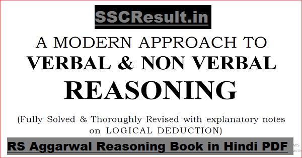 RS Aggarwal Reasoning Book in Hindi PDF Free Download