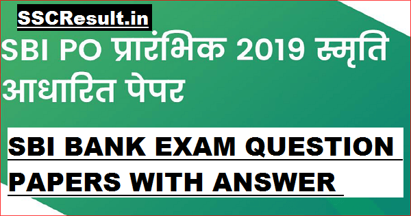 SBI Bank Exam Question Papers with Answers 2015 PDF