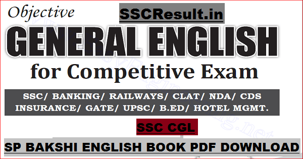 SP Bakshi English Book PDF Download for SSC CGL