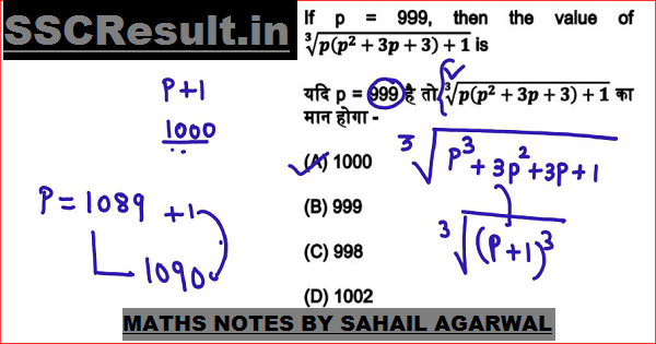 Wifi Study in Hindi Maths notes PDF Download