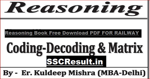 Reasoning Book Free Download PDF FOR RAILWAY