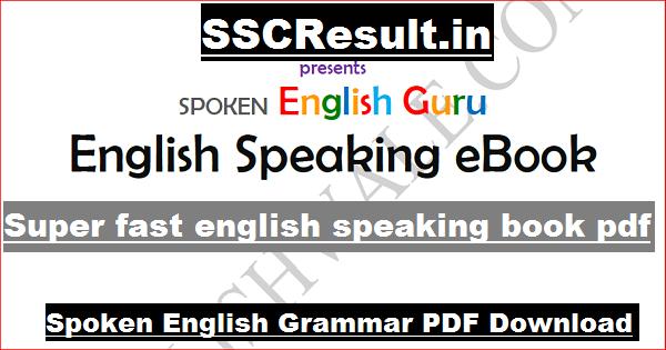 Spoken English Grammar PDF Download