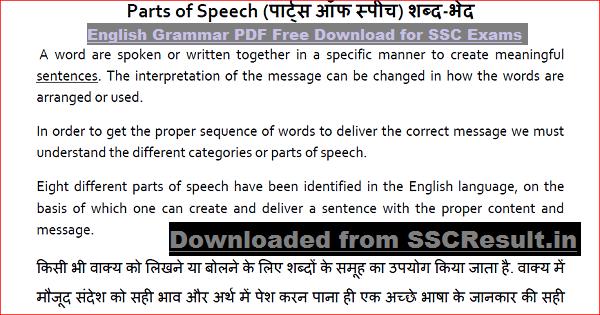 English Grammar PDF Free Download for SSC Exams