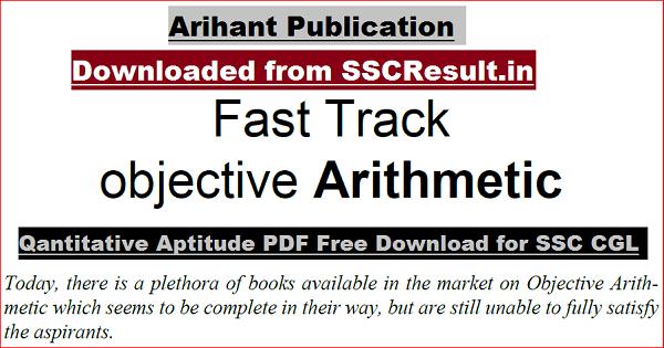 Qantitative Aptitude PDF Free Download for SSC CGL