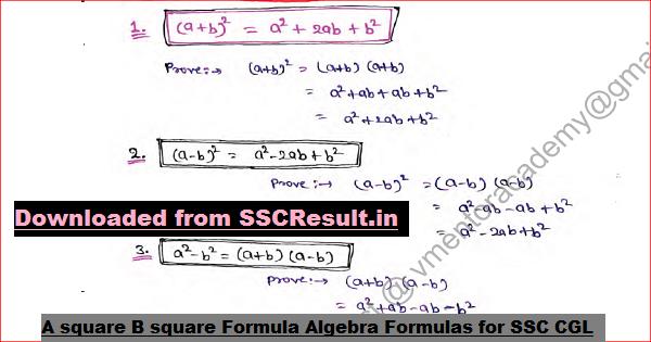 A square B square Formula Algebra Formulas for SSC CGL