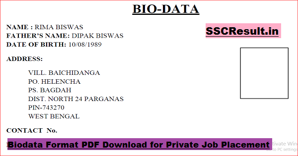 Biodata Format PDF Download for Private Job Placement