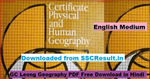GC Leong Geography PDF Free Download in Hindi
