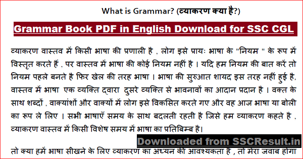 Grammar Book PDF in English Free Download for SSC CGL