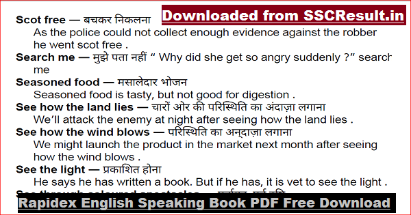 Rapidex English Speaking Book PDF Free Download