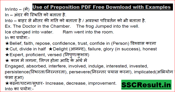 Use of Preposition PDF Free Download with Examples