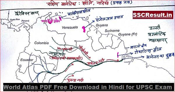 World Atlas PDF Free Download in Hindi for UPSC Exams