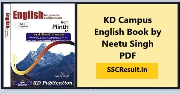 SSCResult.in Neetu singh volume 1 pdf 2 plinth to paramount english book