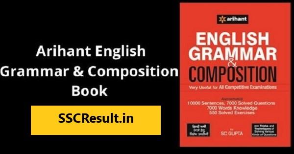 Sc gupta english book pdf arihant english grammar and composition download