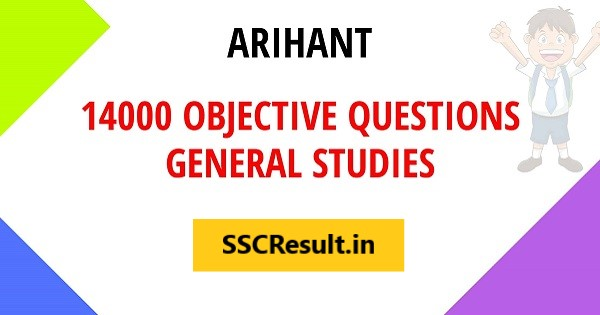 arihant 14000 objective general knowledge pdf free download