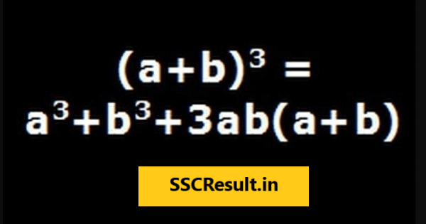 sscresult.in a+b whole cube formula pdf download