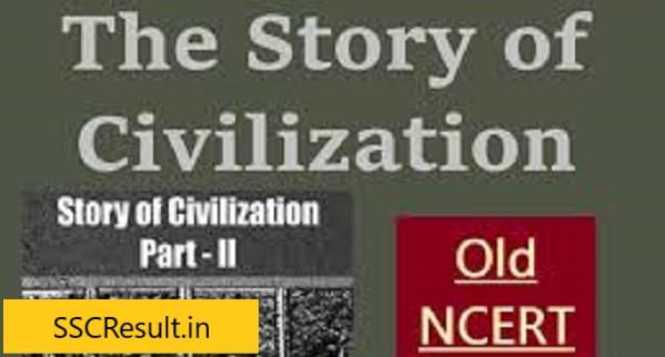 Arjun dev world history pdf