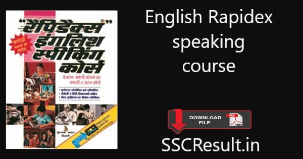 English rapidex speaking course