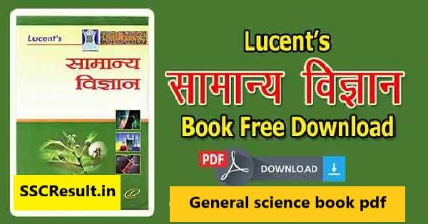 General science book pdf
