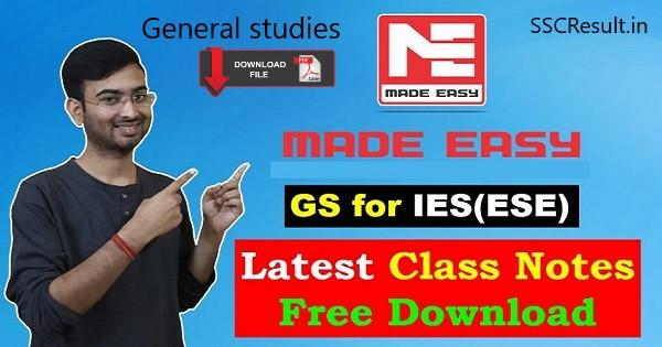 General studies made easy pdf