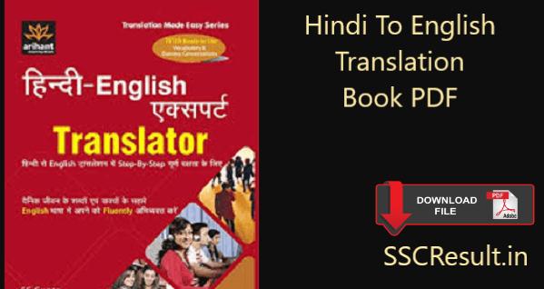 Hindi to english translation book pdf