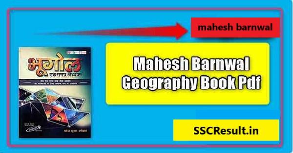 Mahesh barnwal geography