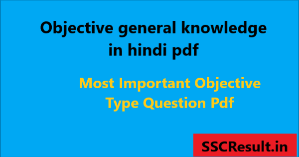Objective general knowledge in hindi pdf