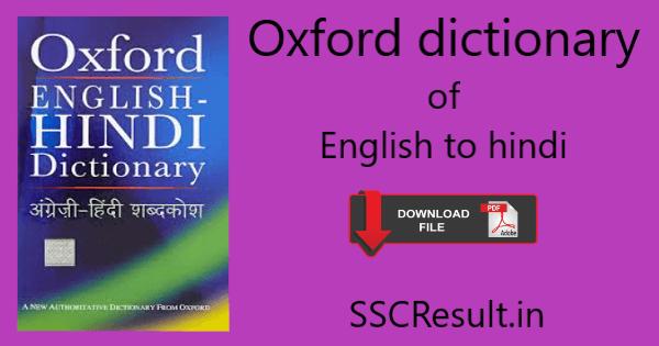 Oxford dictionary of english to hindi