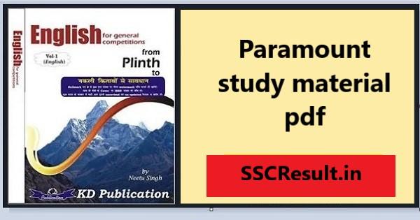 Paramount study material pdf