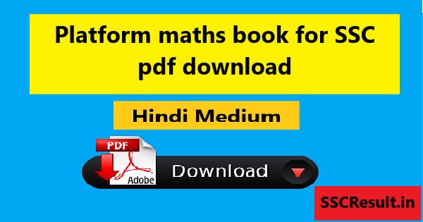Platform maths book for SSC pdf download
