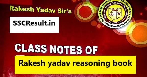 Rakesh Yadav Reasoning Book