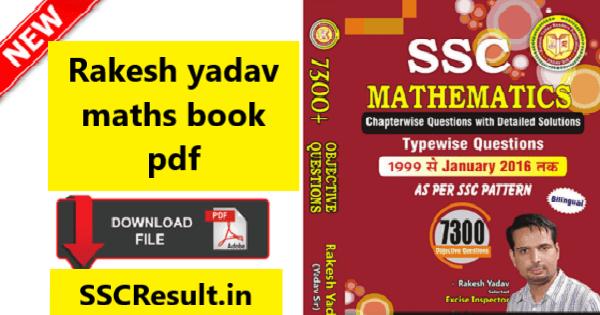 Rakesh yadav maths book pdf