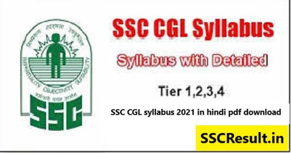 SSC CGL syllabus 2021 in hindi pdf download