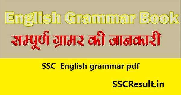 SSC English grammar pdf