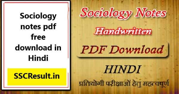 Sociology notes pdf free download in Hindi