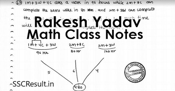 Rakesh yadav class notes pdf english