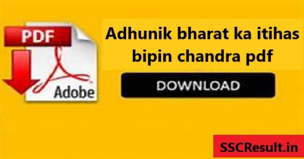 Adhunik bharat ka itihas bipin chandra pdf