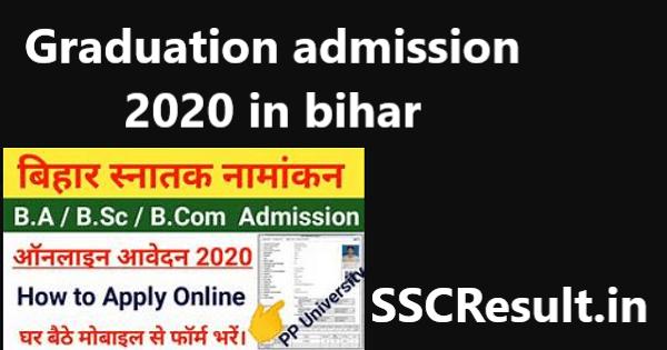 Graduation admission 2020 in bihar