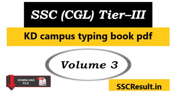 Kd campus typing book pdf
