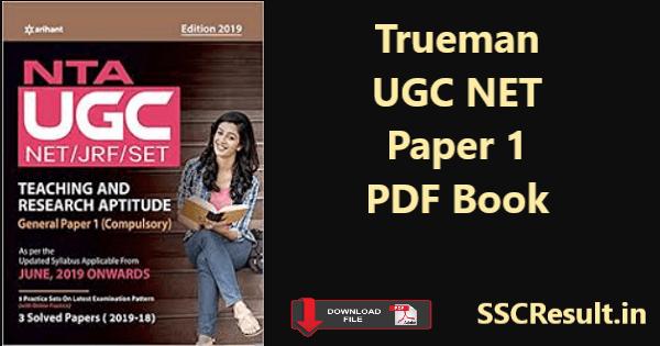 Trueman ugc net paper 1 pdf free download