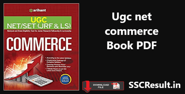 Ugc net commerce books pdf free download